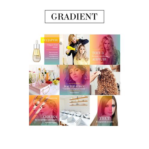 Gradient Instagram Templates / Градиент Шаблоны для Инстаграм