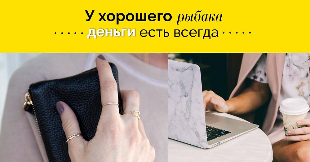 """Источники дохода для малого бизнеса_блог """"Прощай, Босс!"""""""
