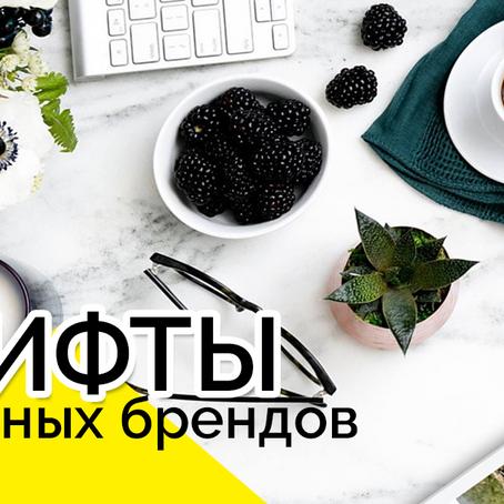 Шрифты известных брендов