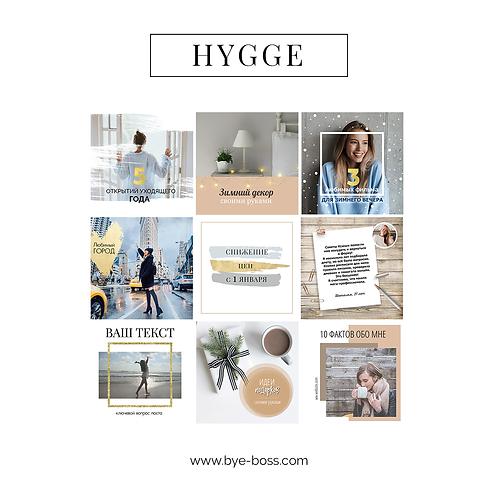 Инстаграм шаблоны HYGGE