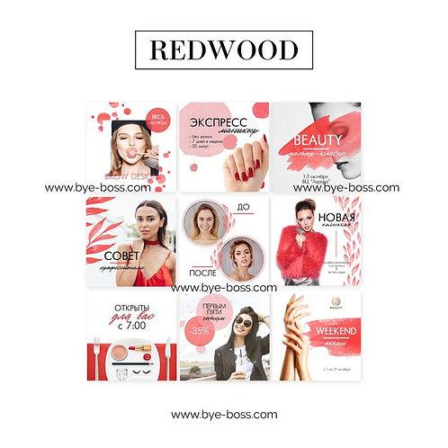 Инстаграм шаблоны REDWOOD