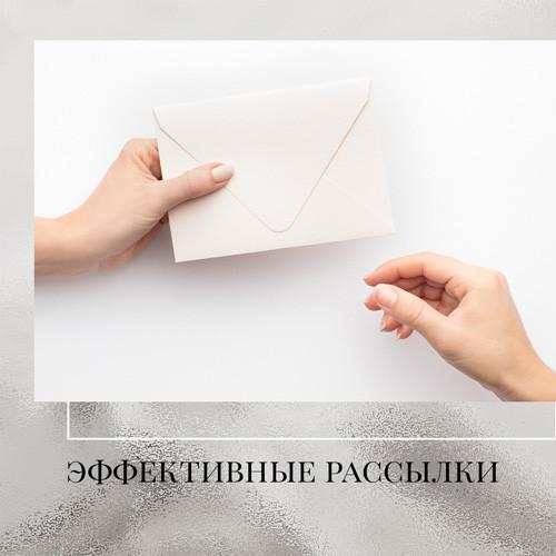 Бесплатный Инстаграм шаблон серебро