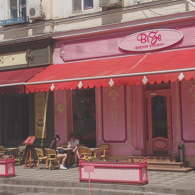 Кафе Bize, Одесса. Odessa*Weekend