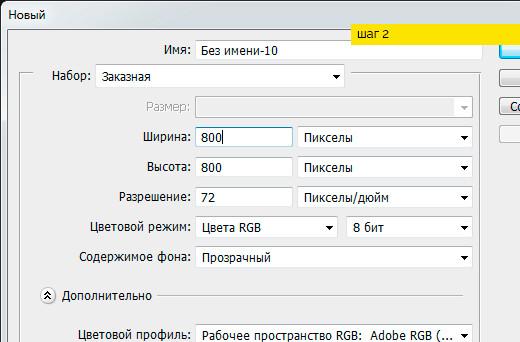 """Как превратить рукописный текст в цифровой. Блог """"Прощай, Босс!"""""""