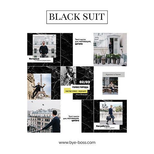 Мужские Инстаграм шаблоны BLACK SUIT