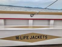 life jacket locker.jpg