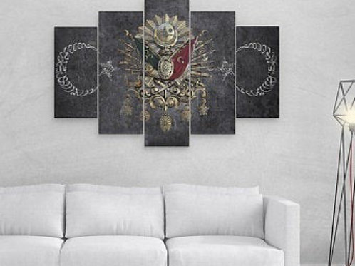 Ottoman Emblem tughra Length 5 Pieces MDF