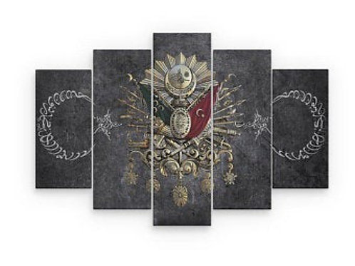 Ottoman Emblem # Length 5 Pieces MDF