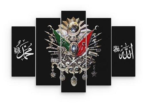 Black Ottoman Emblem Mount Flag Arch Length 5 Pieces MDF Table