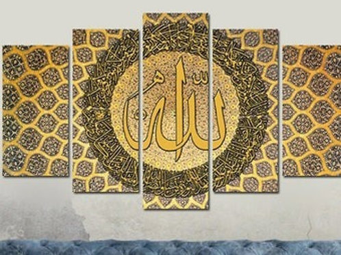 Allah the most high  Length 5 Pieces MDF