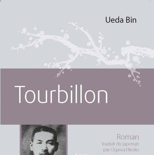 Tourbillon (Couverture)