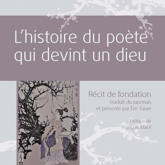 L'histoire du poète qui devint un dieu (Couverture)