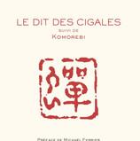 Le Dit des cigales (Couverture).jpg