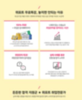 위포트 현장무료특강2.png