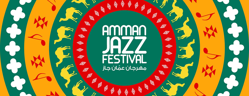 Amman-Jazz-website-header-02.jpg