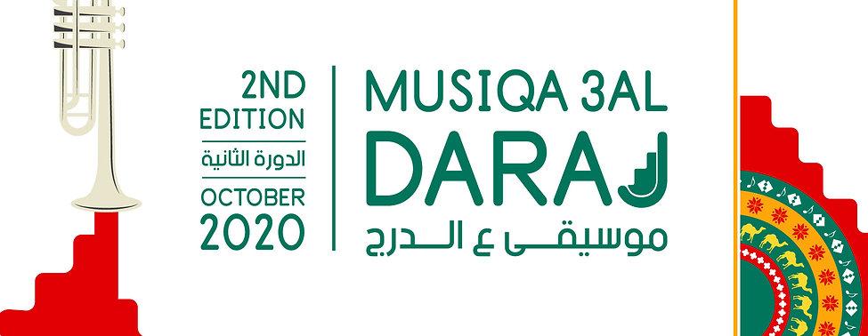 Amman-Jazz-website-header-04.jpg