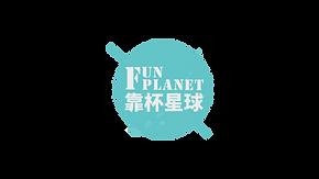 星球LOGO重新設計_白底用 (4).png