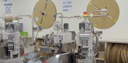 新呈工業企業簡介影片