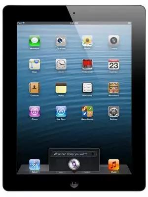 Apple Ipad 3rd Generation 16GB Wifi | Boxed Sealed | Bulk Mobiles