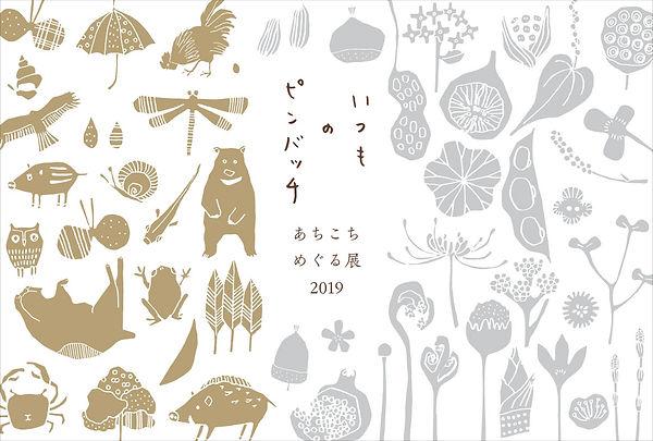2019-10.jpg