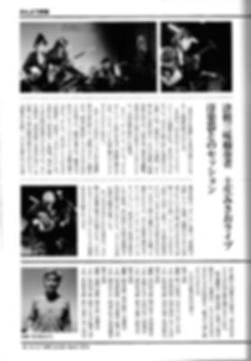 MINYOU2.jpg