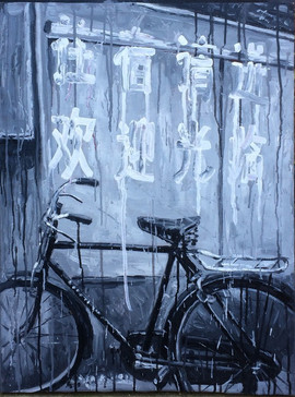 28-slogan-and-bike-2009-acrylic-on-canva