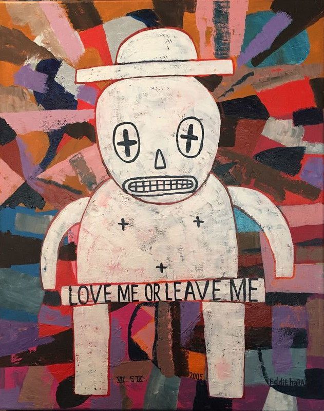 love-me-or-leave-me-2005-50x40_orig.jpg