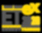 ETex 2020 logo - black.png