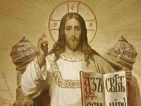 Novena to Christ the King ~ Day 1