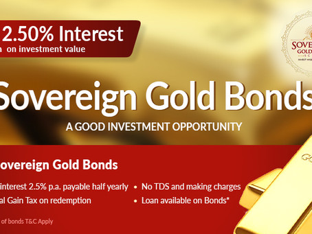 The Sovereign Gold Bonds - A Good Investment Opportunity   First Tranche is opening from 17th May 21