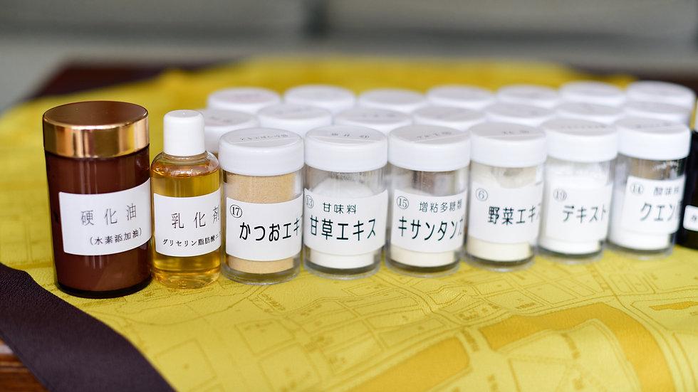 添加物の実験セミナー