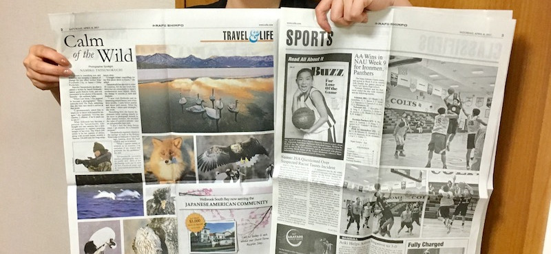 My Photography was published in an LA newspaper!