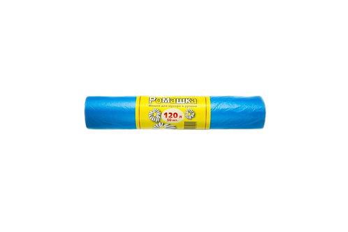 Мешок для мусора 120л РОМАШКА 70х110 см, ПНД, синий, 23 гр, 15 мкм, 50 шт/рул