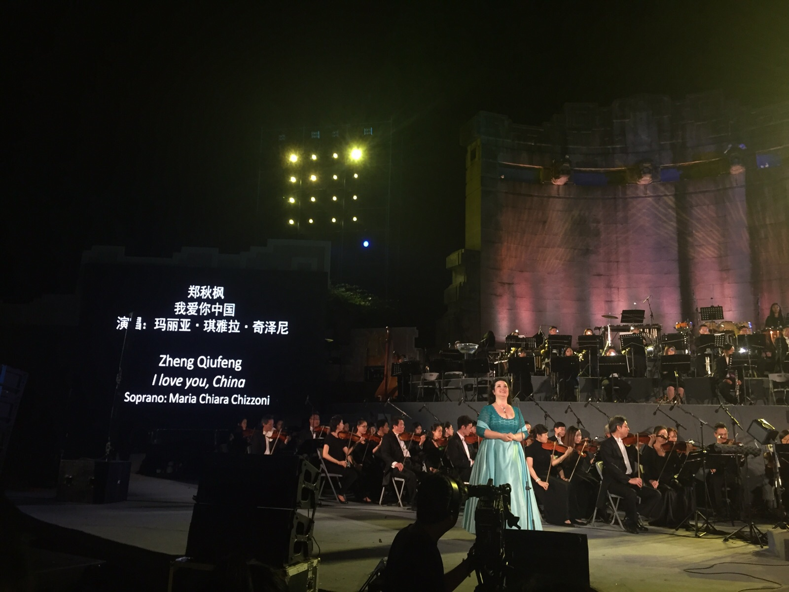 CHINA, Nanjing Forest Festival