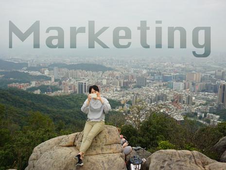 社會新鮮人:從行銷到廣告優化師(上集)