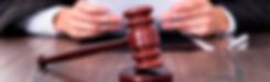Справка для должности судьи.png
