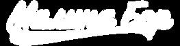 Логотип Белый м.png