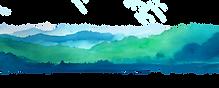 mountains-vector-cartoony-3.png