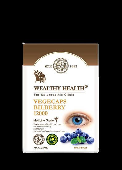 Vegecaps Bilberry 12000