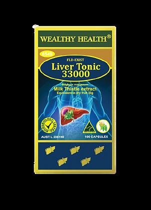 FLD-Exist Liver Tonic Capsules 33000