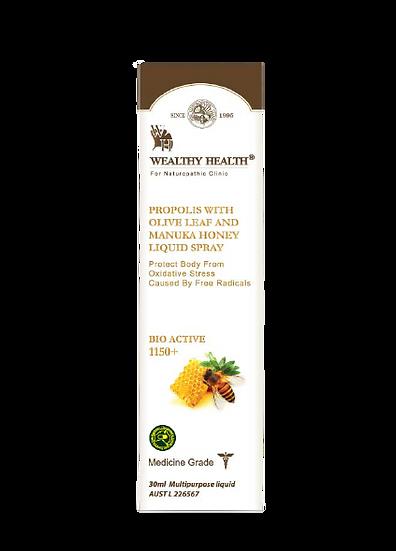 Propolis With Olive Leaf And Manuka Honey Liquid Spray