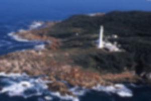 Point_Hicks_Lighthouse_Reserve.jpg