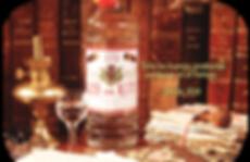 botella y copa con anís de rute (córdoba)