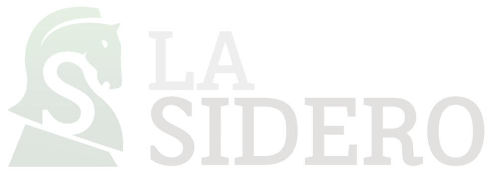 logotipo de la sidero