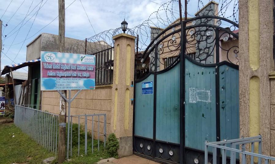 Kal Center- Bahir Dar, Ethiopia