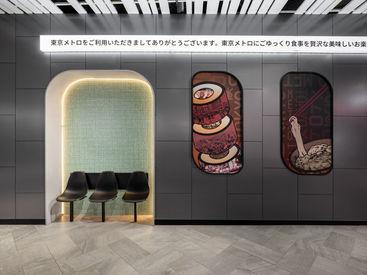 Tokyo Metro_003.jpg