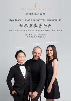 Concert in Guangzhou, December 2017