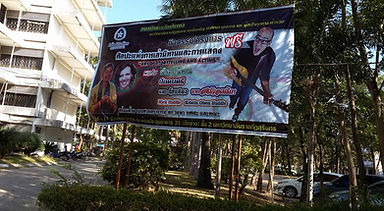 big poster.jpg