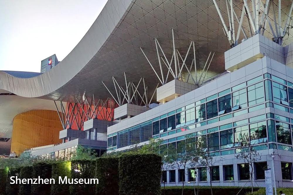 shenzhen_museum.jpg