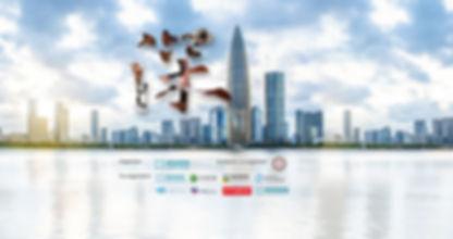 homepage2019_v5.jpg
